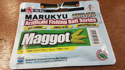 MARUKYU ARTIFICIAL bait maden geel animo boosted.