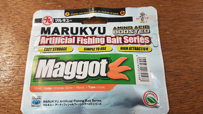 MARUKYU ARTIFICIAL bait oranje maden animo boosted